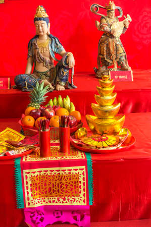 worshipped:  Chinese Gods  such as Bodhisattva and Dhritarastra are worshipped with fruits and other decorations in Chinese New Year