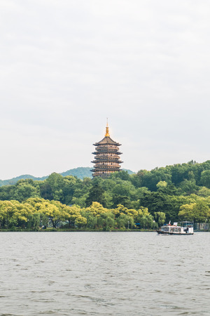 The pagoda (Lei Feng Ta) of west lake (Xi hu lake) - HANGZHOU, CHINA Stock Photo