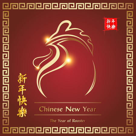 good day: golden rooster years religion of Buddha at start good day in 2017 Illustration
