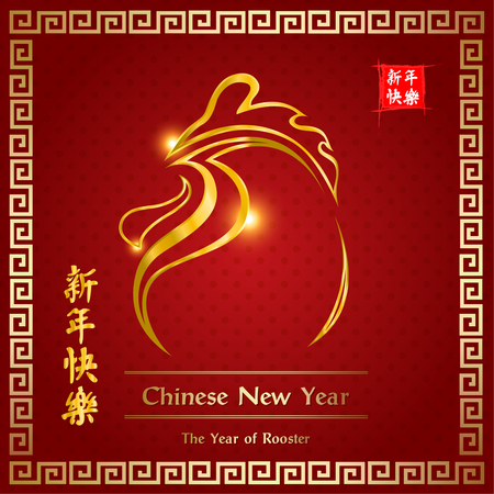 chinese calendar: golden rooster years religion of Buddha at start good day in 2017 Illustration