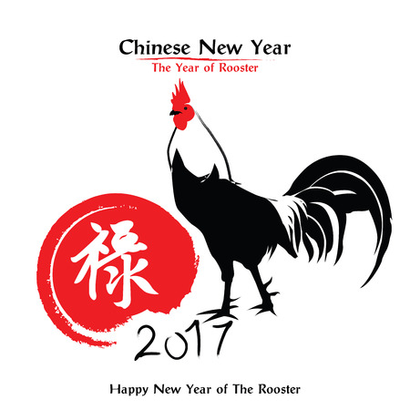 Rooster, Chinese New Year 2017