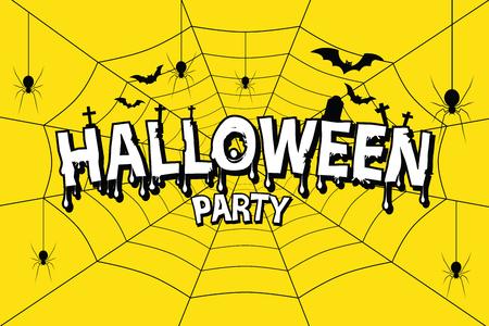 of helloween: Halloween Vector lettering Halloween Party.