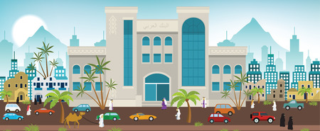 Bank in the city Vector