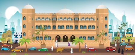 emirates: Hotel in the city  Arabia