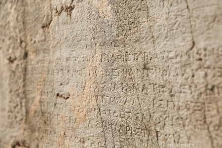 Old Writing at The Historical Site of Delphi, Greece