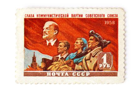 lenin: photo shot of communist postage stamp