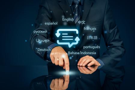Traductor en línea y concepto de curso de e-learning de idiomas. Foto de archivo