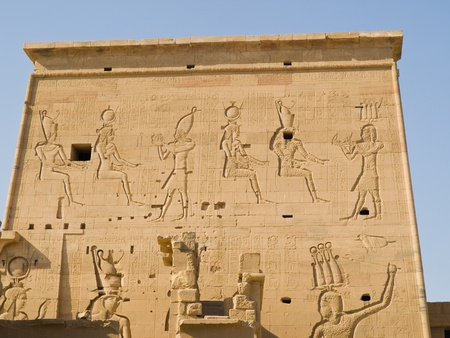 Main pylon of Isis Temple in Philae Island  Egypt photo