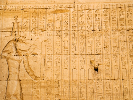 Carving stone from Edfu temple, Egypt