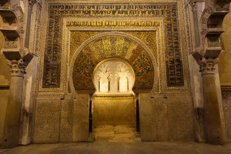 The Mirhab of Cordoba mosque, Spain