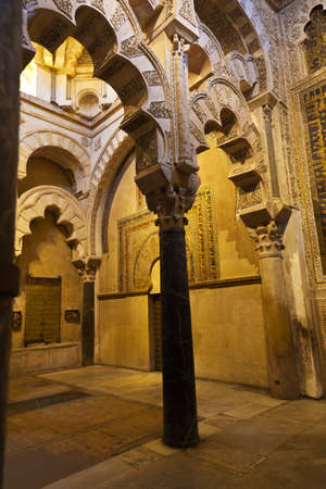 Arches of the Mirhab in Cordoba mosque, Spain