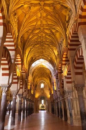Cordoba mosque corridor in Spain