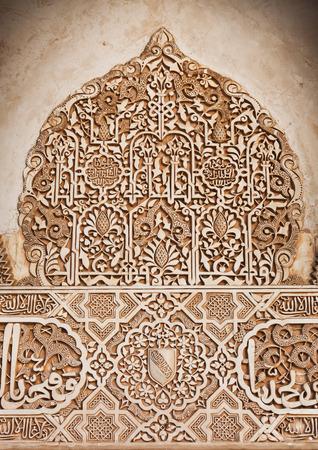 granada: Granada, Spain - August 23, 2011: Alhambra de Granada. Arabic relief in Arrayanes courtyard