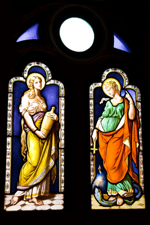 chateau: Stained glass detail, from Blois Chateau, France