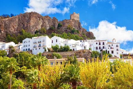 Zahara de la Sierra. Typical white town in the province of Cadiz, Spain Stock Photo