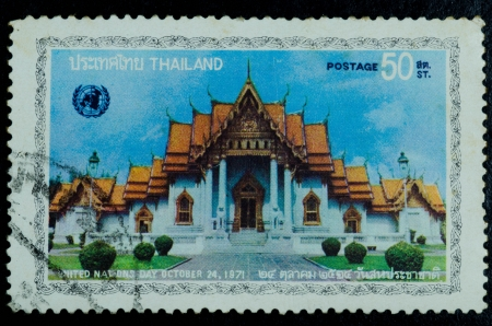 United nations day, October 24, 1971, Postage stamp printed in Thailand show Thai Ancient building photo