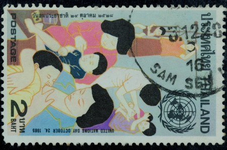 United nations day, October 24, 1985, postage stamp printed in Thailand  Stock Photo - 18646313