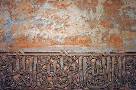 arabische letters: Grunge achtergrond met oud Arabische letters in de onderste