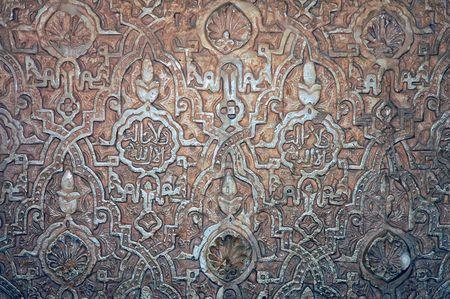 arabische letters: oude grunge achtergrond met Arabische letters in Alhambra