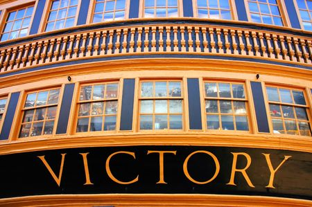 victoire: Stern (vue arri�re) de la marque de l'amiral Nelson HMS Victory Banque d'images