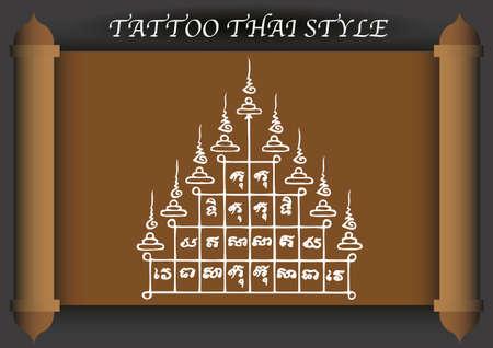 古代タイのタトゥー スタイル。ベクトル テンプレート