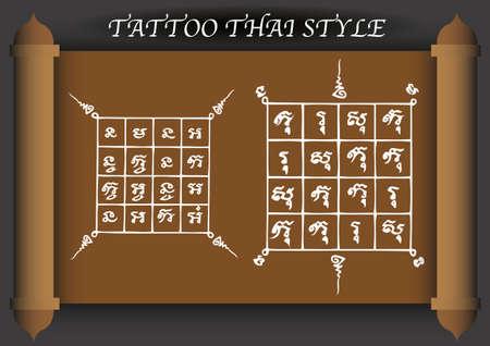 thai tattoo: Thai Tattoo Ancient style. Vector template