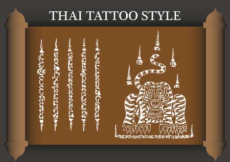 thai tattoo: Thai Tattoo Ancient style.