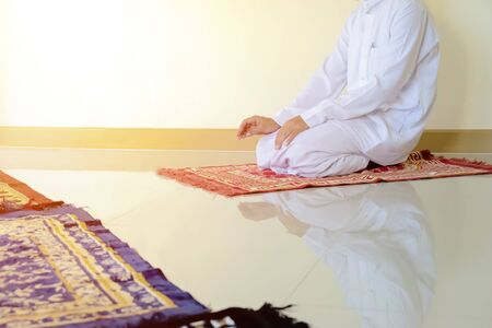 religious muslim man praying together inside the mosque.Islamic culture. Stok Fotoğraf