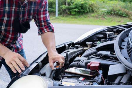 Check Car radiator,Check car yourself for car care.