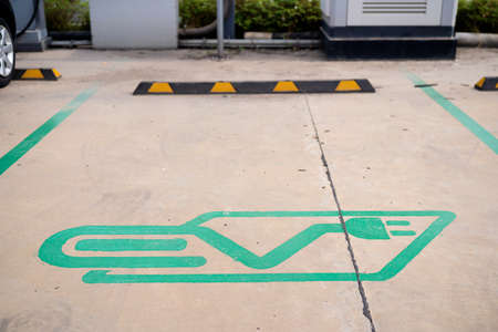filling station for electric cars. Parking symbol for electric cars being charged 版權商用圖片