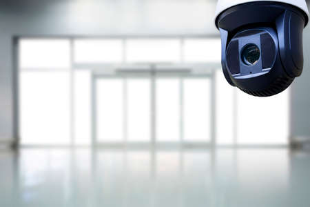 closed circuit camera Multi-angle CCTV system isolated from the background cipping part Stock Photo