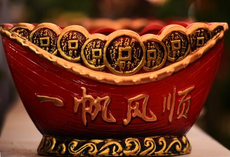 ingot: Chinese gold ingot Stock Photo