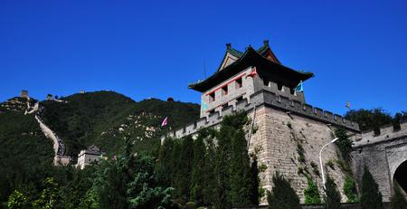 Beijing the Badaling Great Wall