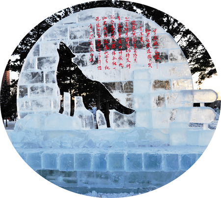 Ice sculpture with Chinese characters Editorial