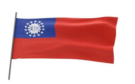 Illustration of a waving flag of Myanmar. the Republic of the Union of Myanmar. 3d rendering. Stock fotó