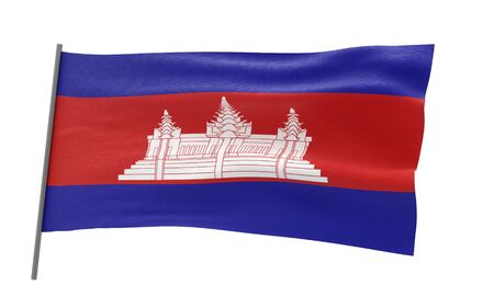 Illustration of a waving flag of Cambodia