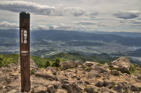Mt. Eboshidake is part of the Japanese Alps in the Nagano Prefecture and is 2,066 meters tall Stock Photo