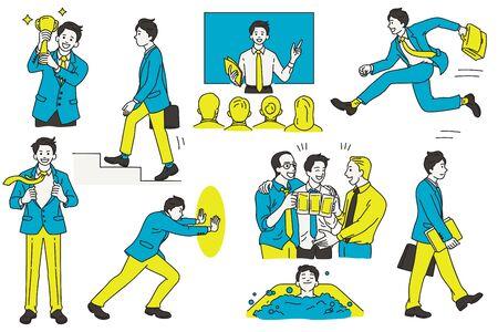 Vector illustratie Characterdesign van zakenman, verschillende acties en activiteiten, op werkplek en kantoor, bedrijfsconcept. Overzicht, lineaire, dunne lijntekeningen, hand loting schets, eenvoudige stijl. Vector Illustratie