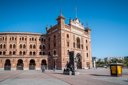 Outdoor view of Bullring of Las Ventas in Madrid
