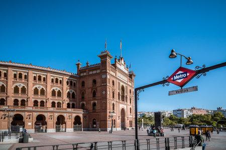 corrida de toros: Outdoor view of Bullring of Las Ventas and subway station in Mad