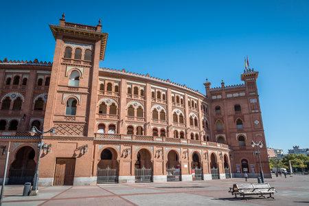 corrida de toros: Vista exterior de la plaza de toros de Las Ventas en Madrid
