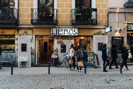 マドリードマラサナ地区の書店