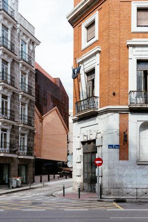 Outdoors view of CaixaForum Madrid