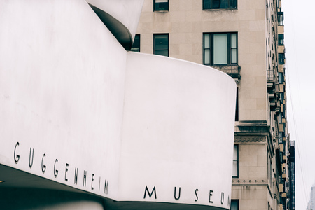 Guggenheim Museum of modern art in New York