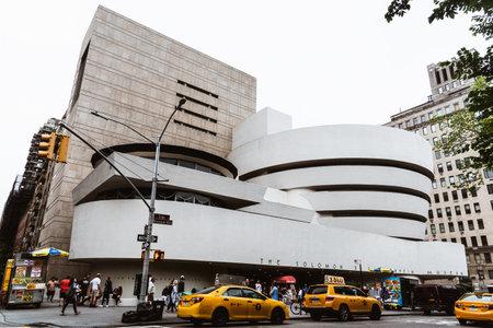 Guggenheim Museum of modern art in New York