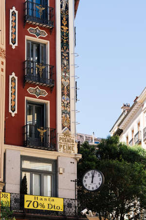 Toledo Street near Plaza Mayor of Madrid. Low angle view of old buildings