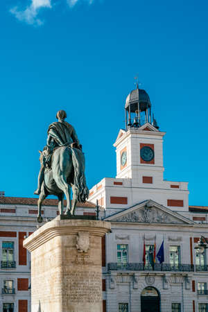 The Puerta del Sol square in Central Madrid Standard-Bild