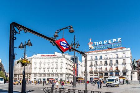 Sol Metro Station in Puerta del Sol Square in Central Madrid
