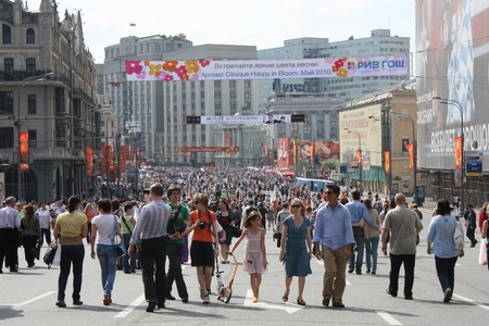woman street: Celebration of Victory Day in Moscow - Centre of Moscow is open for walking - 9th of May 2010
