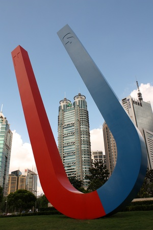 headway: Shanghai modern art - magnet monument near SWFC building in Pudong district - August 8, 2010